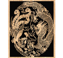 Dragon & Phoenix Scrolled Art Pattern